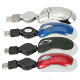 DS-2070 3D Super Mini Optical USB Mouse with retractable cord.